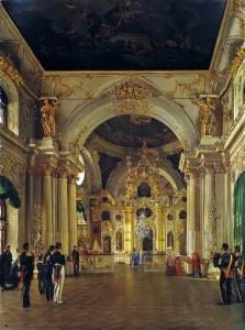 Внутренний вид Большой церкви. Зимний дворец. Васильев Тимофей Алексеевич