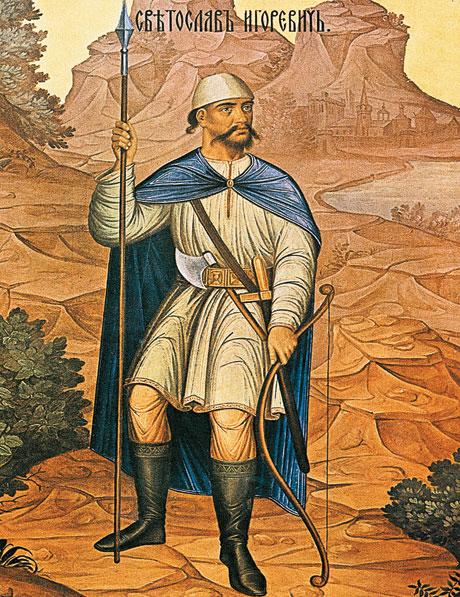 Великий князь Святослав Игоревич. 43 (1)