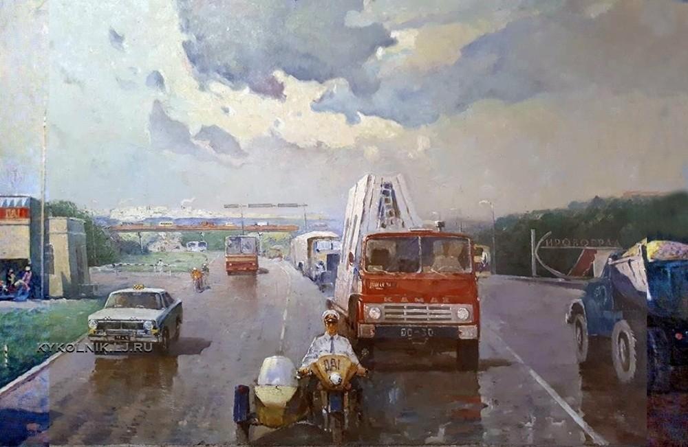 Домашин Бронислав Александрович (1927-2000) «Пост ГАИ»
