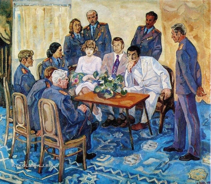 Руткин Анатолий Львович (Россия, 1930) «Артисты в гостях у милиции 1977. ( Следствие ведут знатоки)
