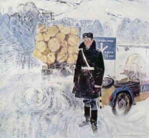 Знак Анатолий Маркович (Россия, 1939-2002) «Инспектор ГАИ»