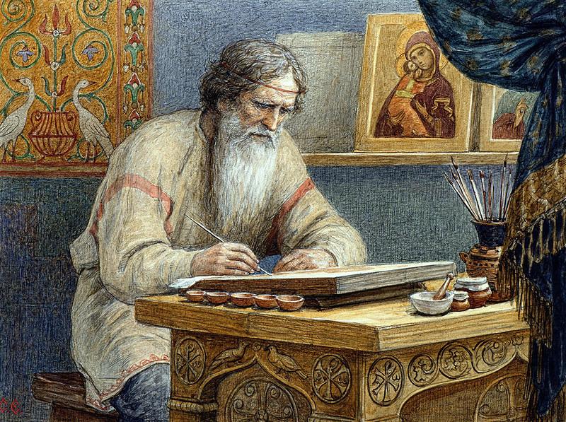 С. Ефошкин. Иконописец