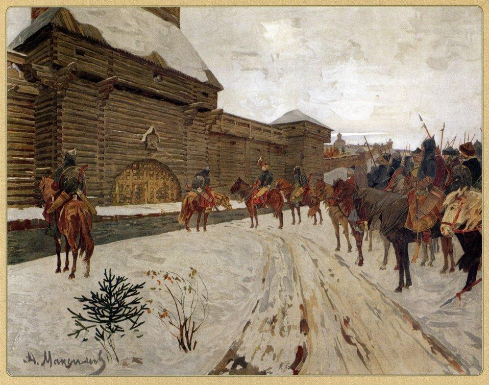 Алексей Максимов Враг под стенами