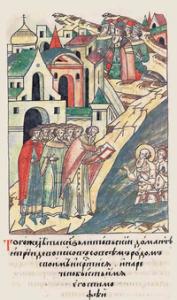 Facial_Chronicle_-_b.06,_p.304_-_Baptism_of_Daumantas