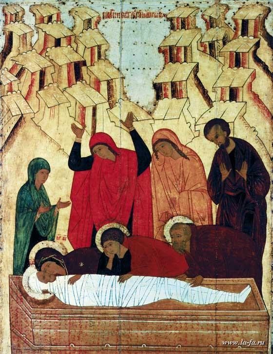 Положение во гроб. Северные письма. XV в. Третьяковская галерея