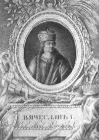200px-VyacheslavVladimirovich