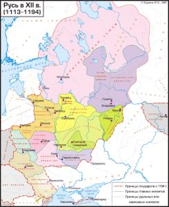 489px-Rus-1113-1194-245x300