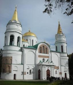 511px-NSH_Chernigiv_Spaso-Preobrazhenskiy_Sobor_002-1-256x300-1