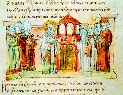 Enthronement_of_Hilarion_of_Kiev