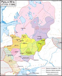 rus-v-xii-veke00271-245x300