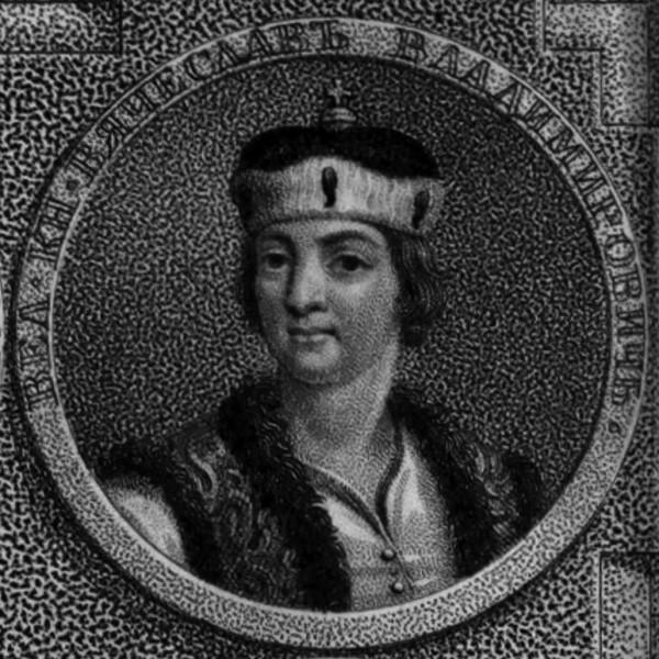 Великий князь Вячеслав Владимирович (история России в гравюрах от Рюрика до Екатерины II)