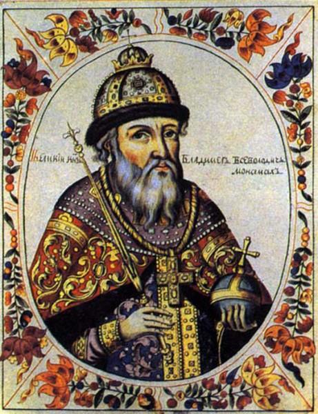 Владимир II Всеволодович Мономах5_600