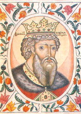 Vladimir_I_svjatoslavovich