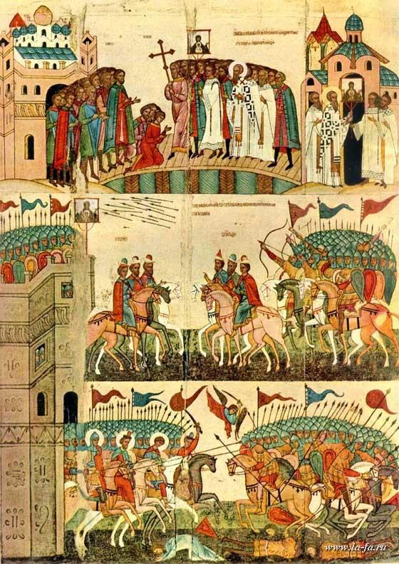 Битва суздальцев с новгородцами. Вторая половина XV в