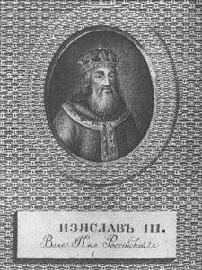 280px-Izyaslav_III