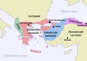 350px-Byzantium1204_ru