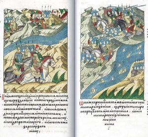 600px-Facial_Chronicle_-_b.08,_p.356-357_-_Battle_at_Piana_(1367)