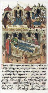 Facial_Chronicle_-_b.07,_p.085_-_Death_of_Ivan_Dmitrievich_of_Pereyaslavl