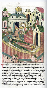 Facial_Chronicle_-_b.08_p.376_-_Death_of_Vasily_Mikhailovich_of_Kashin_1368