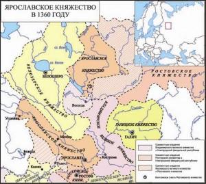 yaroslavskoe1-1-300x269