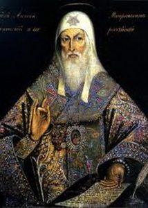 svjatitel-aleksij-moskovski-thumbs