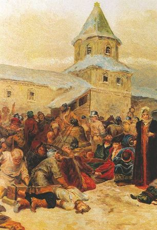 К. В. Лебедев. Уничтожение новгородской вольности при Иване III
