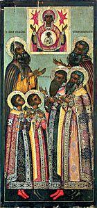 140px-Yaroslavl_princes_2817-18_c.2C_Yaroslavl_museum29
