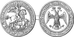 260px-seal_of_ivan_3-1