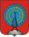 coat_of_arms_of_serpukhov_-moscow_oblast-_-1781
