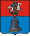 coat_of_arms_of_zvenigorod_-moscow_oblast-_-1781