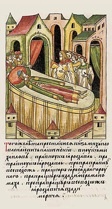 facial_chronicle_-_b-09-_p-015_-_death_of_mikhail_vasilyevich_of_kashin