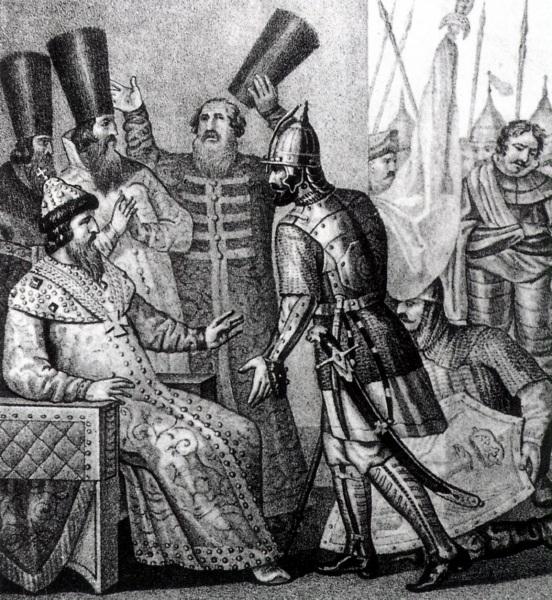 Иван 3 1492_aa