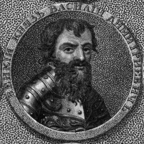 Великий князь Василий I Димитриевич, (история России в гравюрах от Рюрика до Екатерины II)