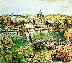 250px-dmitrov_xvi