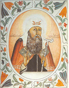 280px-patriarch_job_of_moscow