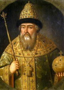 vasiliy-iv-shuyskiy-tsar-i-velikiy-knyaz-vseya-rusi-thumbs