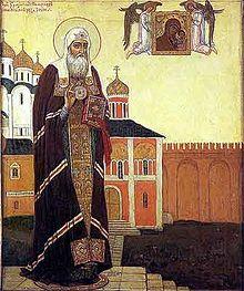 220px-patriarch_germogen_icon_-1915