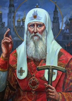 germogen-patriarh-moskovskiy-i-vseya-rusi-thumbs