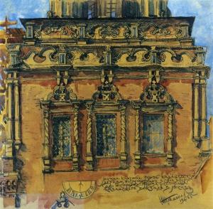 Н. Я. Тамонькин. Церковь Воскресения в Кадашах. 1687 г. Рисунок 1947 г.