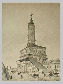 220px-benoi_suharev_tower-1