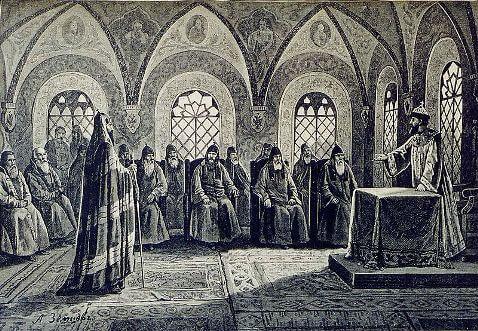 Суд на Патриархом Никоном048