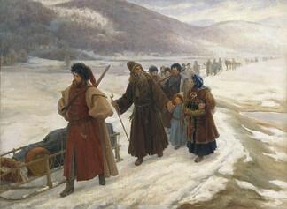 im324-Avvakum_in_Siberia