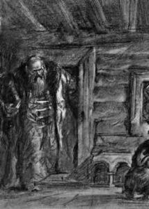 okolnichiy-fyodor-leontevich-shaklovityiy-thumbs