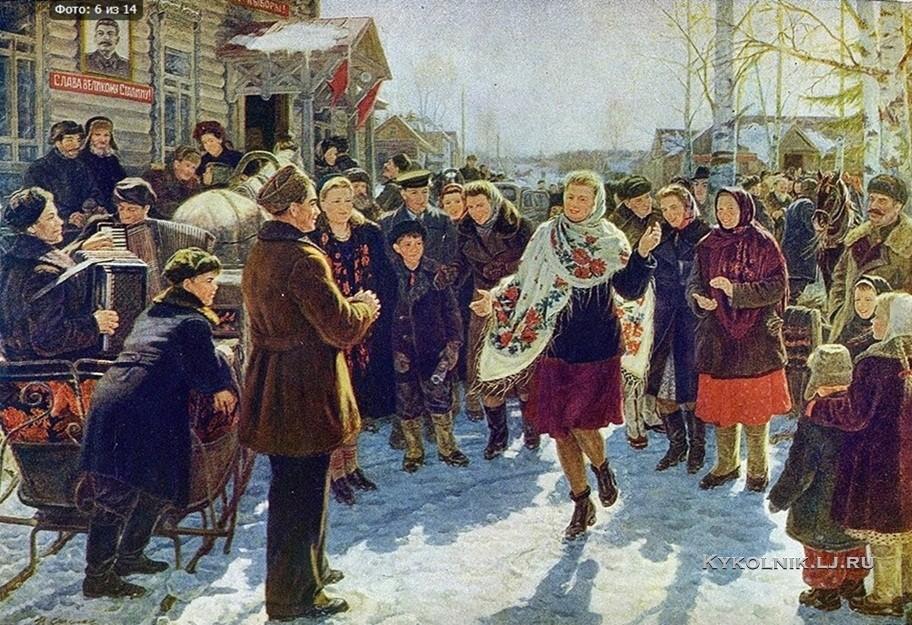 Сысоев Николай Александрович (1918-2001) «Всенародный праздник» 1950
