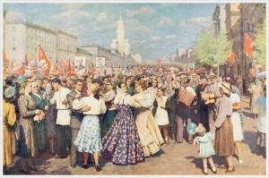 Кугач Юрий Петрович (Россия, 1918-2013) «Первое мая» 1952