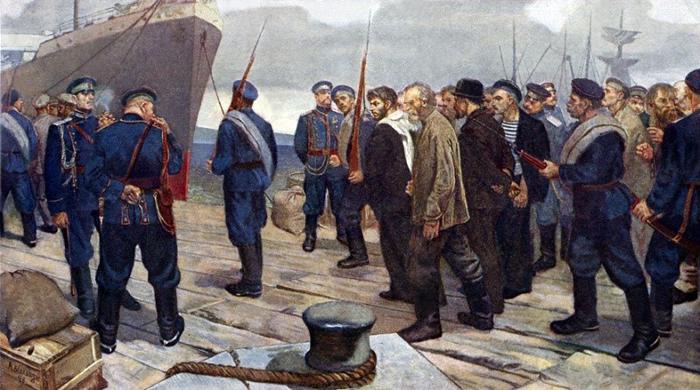 """Вепхвадзе А. И. """"Высылка Сталина из Батуми в 1903 г."""""""