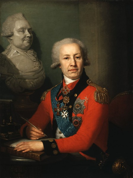 А.И.Васильев 414159_600