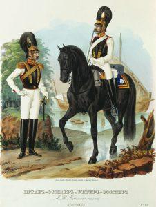 1213905217_1814-1828-shtab-oficer-i-unter-oficer-l-gv