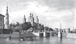 Вид Николо-Богоявленского кафедрального собора. Литография Ф-В. Перро. 1830-е гг.