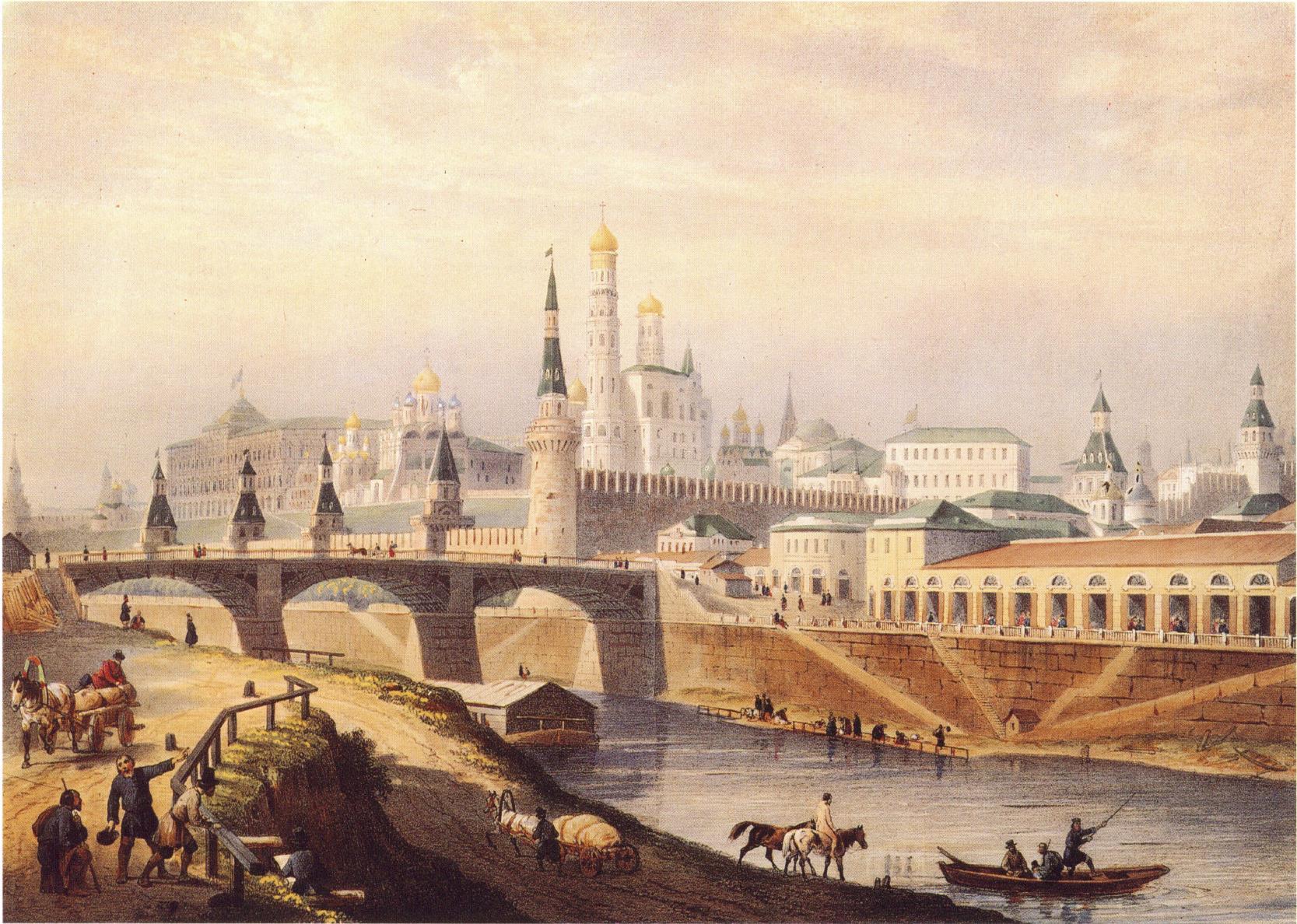 1846. Общий вид Кремля. МОСКВА В ЖИВОПИСНЫХ РАБОТАХ И ГРАФИКЕ